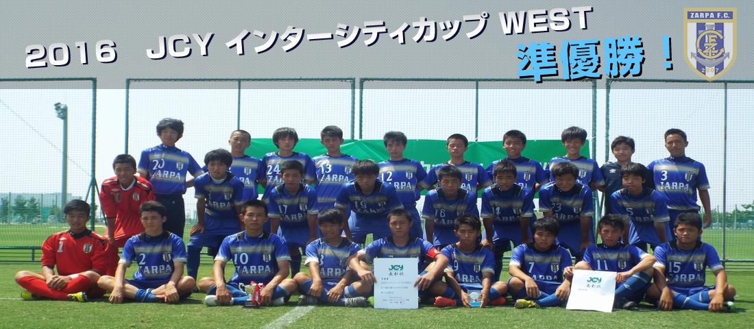 サルパフットボールクラブ