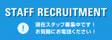 STAFF RECRUITMENT